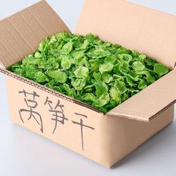 农家自制莴笋干特产蔬菜500g天然贡菜干菜干货莴苣干片脱水蔬菜