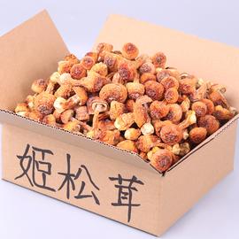 云南特产特级姬松茸干货野生菌姖松茸200g松茸菇巴西菇干鸡松茸菌
