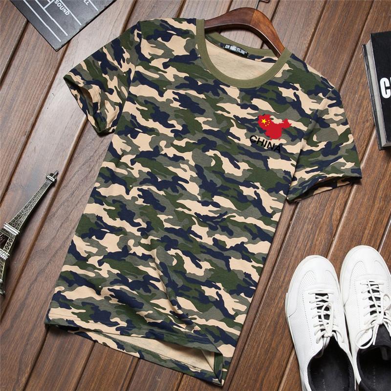 Военная униформа разных стран мира Артикул 587492868805