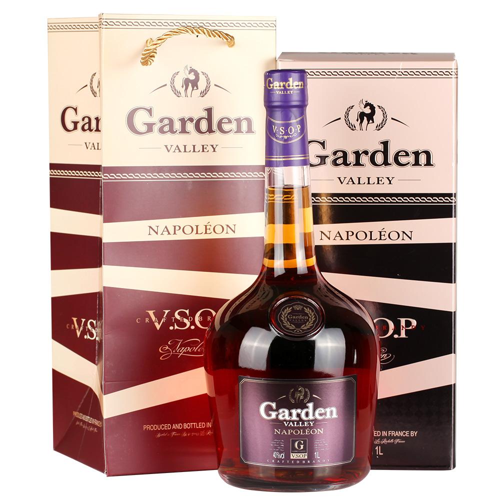 正品洋酒斤21000mlVSOP;拿破仑白兰地middot&Garden法国原瓶进口