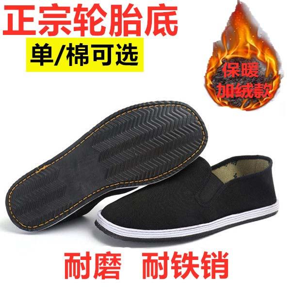 真正轮胎底布鞋男春季耐磨厚底棉鞋