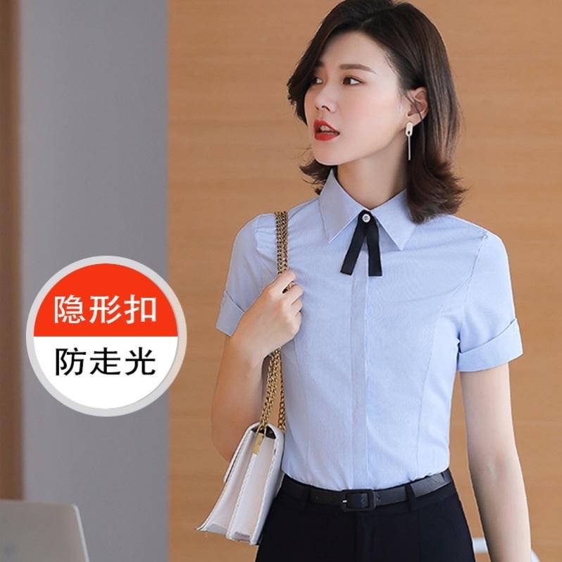 蓝色简约新款透气抗皱上班族衬衫女设计感小众轻熟夏季通勤正装女