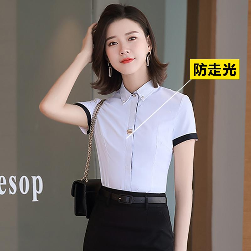 优雅职业夏季衬衫女外穿百搭销售工作服OL面试正装黑色衬衣女短袖