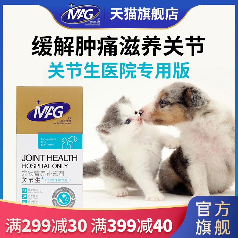 Витамины для кошек и собак Артикул 576357036077