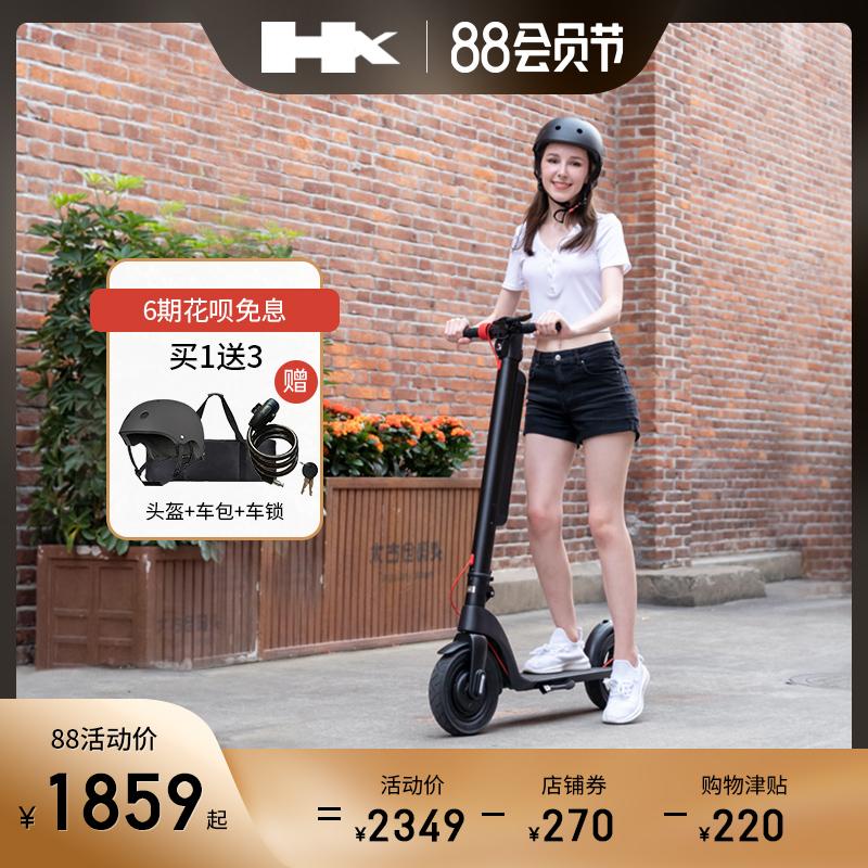 欢喜出口两轮代步车锂电池电动车