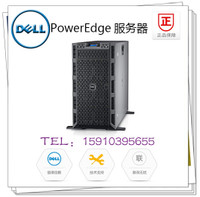 DELL PowerEdge T630 2603V4 2609V4 2620V42630V4 2640V4 2650V4