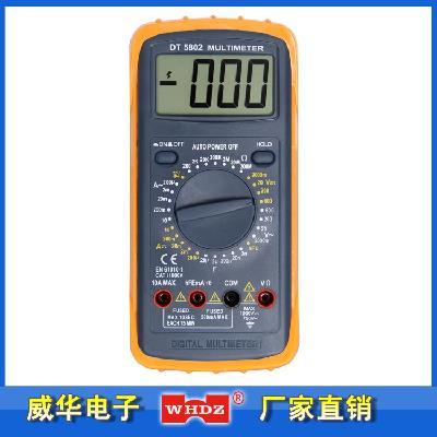 大屏幕数字DT5802 可测电容 CE认证 漳州电子厂家直销