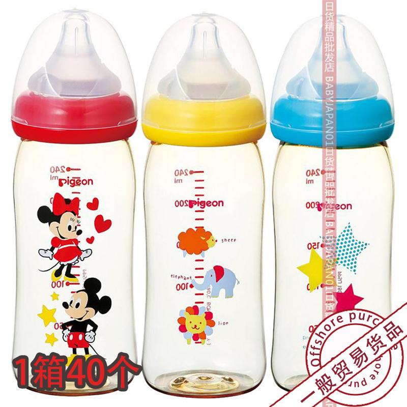 现货 日本贝亲奶瓶 宽口PPUS蜜蜂/爱心橙色圈240ml 160ml ppsu满85.00元可用1元优惠券