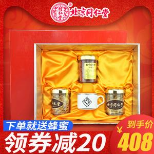 北京同仁堂西洋参正品礼盒装含片