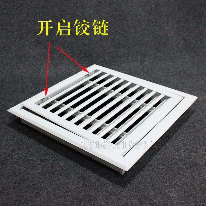 Integrated ceiling ventilation central air conditioning outlet aluminum gusset plate double-layer grille louver supply and return air access