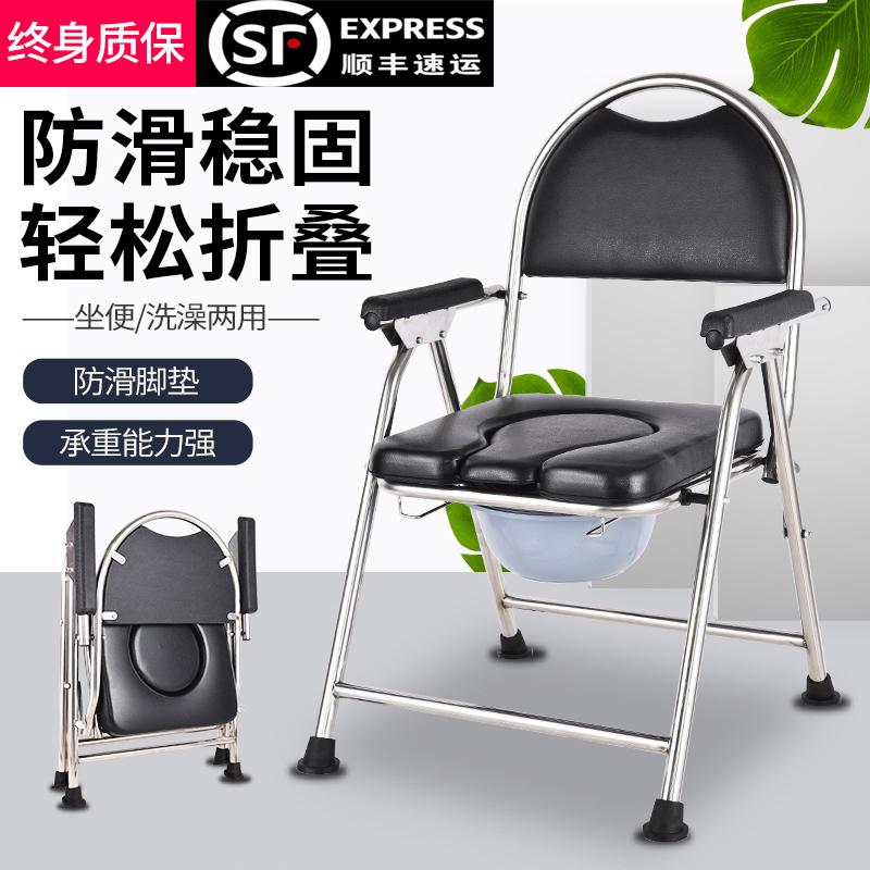 坐便椅大便残疾老年人可折叠坐便器使用评测