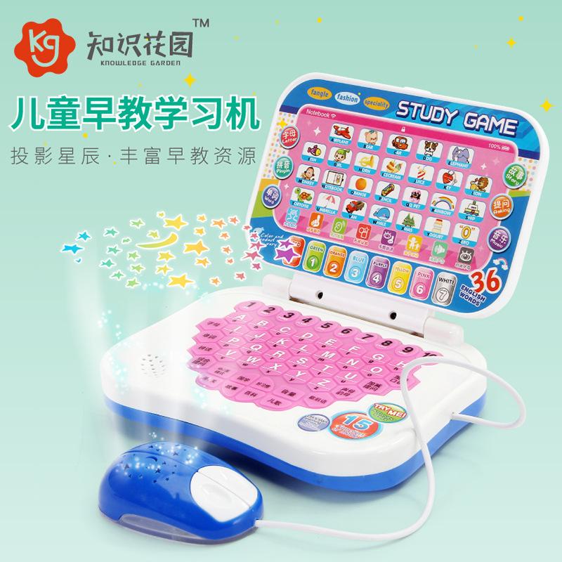 知识花园带鼠标早教益智故事学习机电脑玩具儿童婴幼儿智能点读机