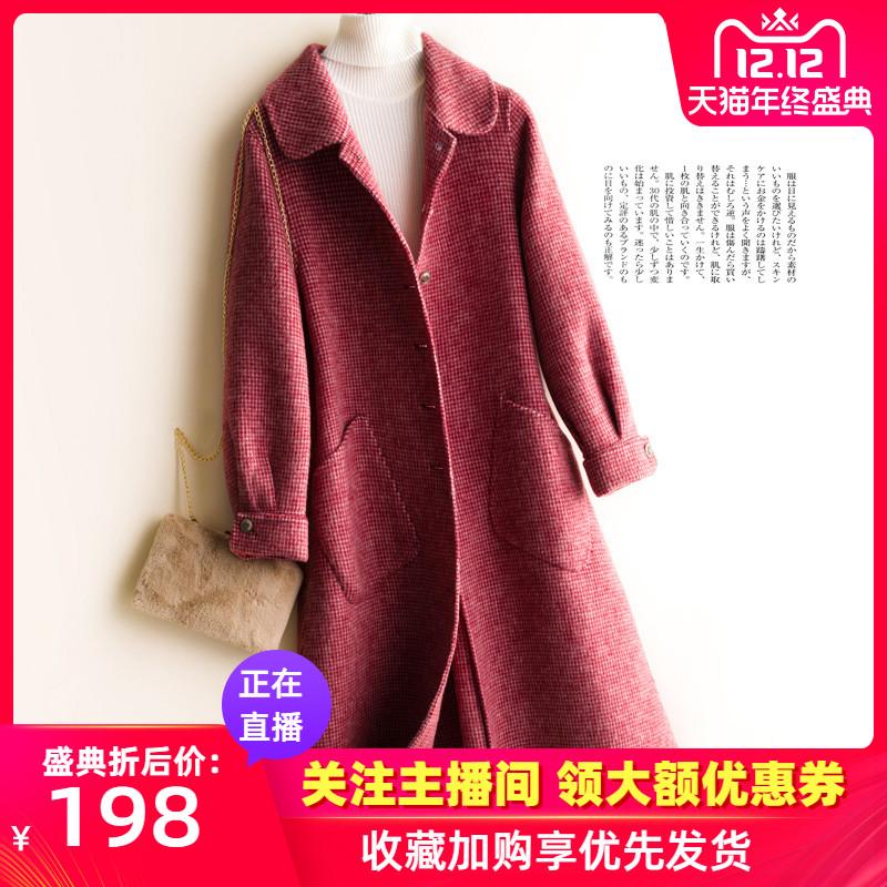 反季清仓韩版高端千鸟格子双面羊绒大衣女中长款毛呢外套羊毛呢子