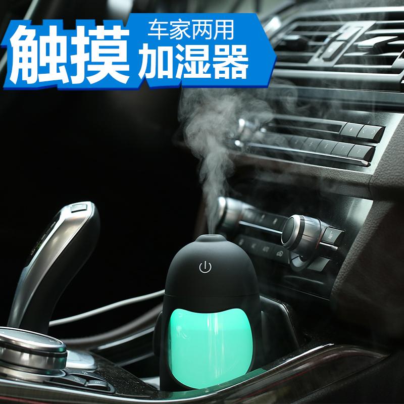 迷你车载空气净化器Q