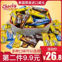 烘焙奶茶原料55g迷你奥利奥夹心小饼干巧克力原味mini烘焙原料
