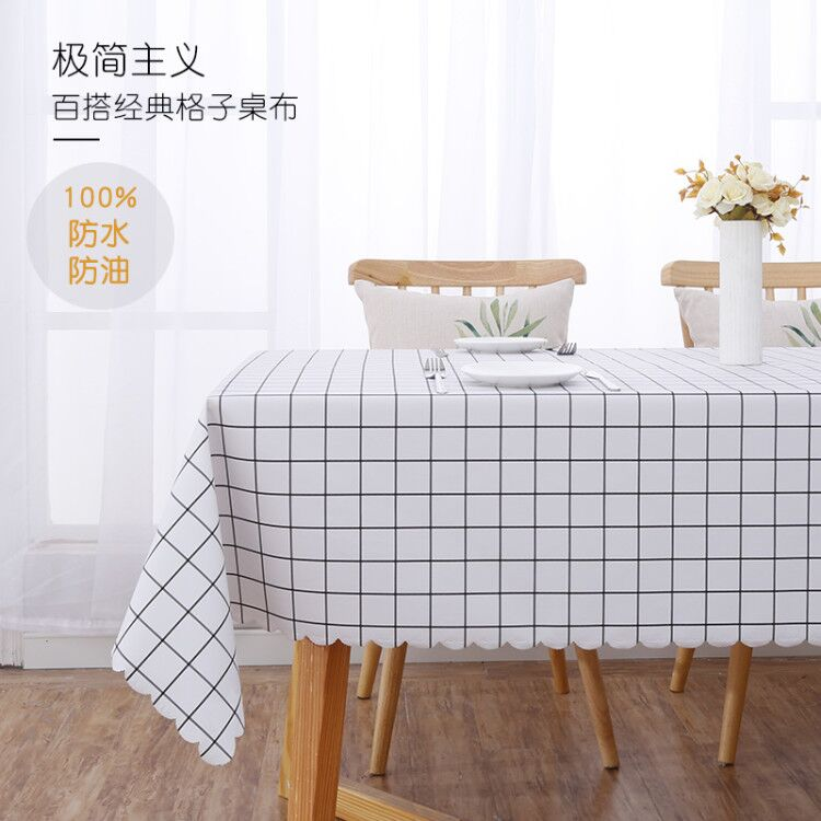 Net red tablecloth waterproof, anti scalding, anti oil, no washing tablecloth plastic tablecloth tea table tablecloth