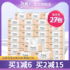 [Unlimited purchase] Jierou pumping paper towels FCL affordable package household toilet paper napkins pumping facial tissues