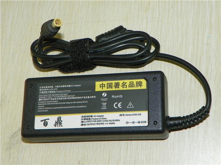 Canon канон DR-2050C DR-2510C DR-2580C DR-3010C сканирование инструмент адаптер питания