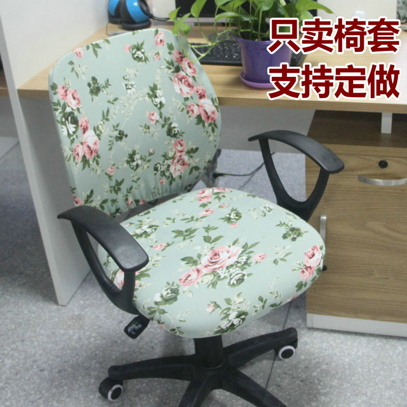 Компьютер отправить набор офис поворотный крышка трещина лифтинг стул офис член стул эластичность отправить набор предписывать система бесплатная доставка