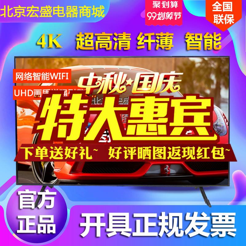 11-08新券samsung /三星65英寸4k超电视机