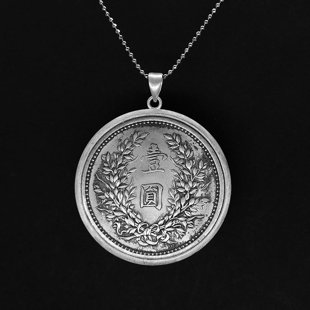 Монеты Республики Китай Артикул 640322961972