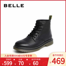 Belle's new autumn and winter 2019 Black Warrior British high help Martin boots men's leather warm and plush 19301dd9a