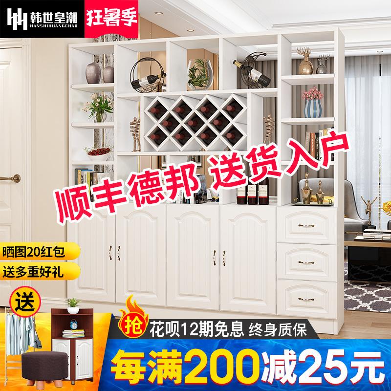 Винные холодильники Артикул 554697529136