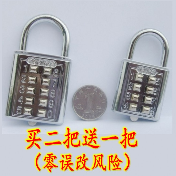 Small padlock, Mini Key dormitory, security door, window, luggage, luggage, locker, lock, gym password lock