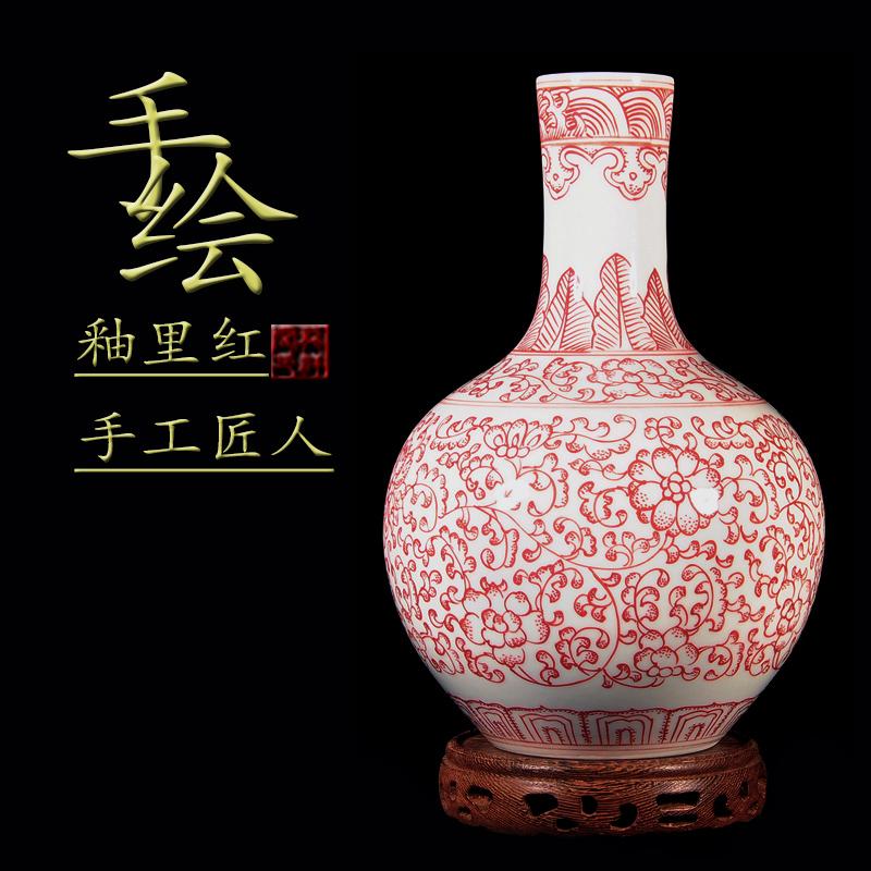 小花瓶釉里红陶瓷摆件 景德镇仿古手绘红色瓷器 博古架客厅装饰品
