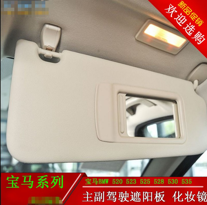Applicable to BMW 5 Series F18 520 523 accessories 525 530 535li sunshade, sunshade and makeup mirror
