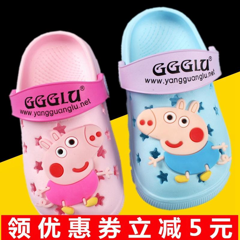 社會人兒童拖鞋小豬佩奇男童女童居家浴室防滑涼拖寶寶包頭洞洞鞋