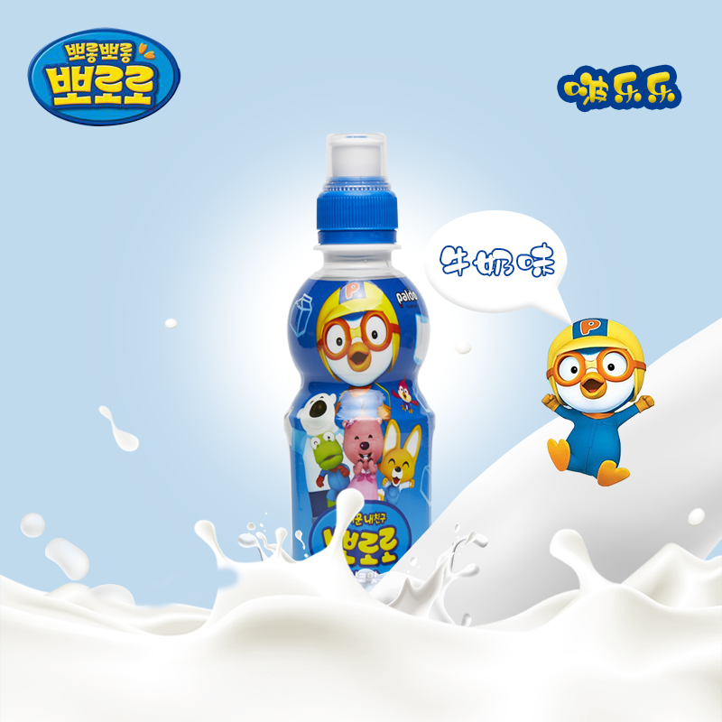 TIANYAO four seasons Bolero milk drink baolulu drink 8 bottles of South Korean imported food and childrens drink