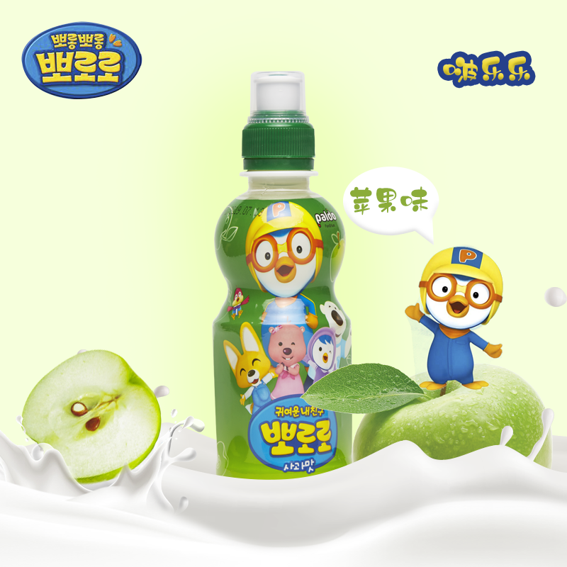 TIANYAO four seasons Bole apple flavor beverage baolulu beverage South Korea imported food and childrens beverage 8 bottles