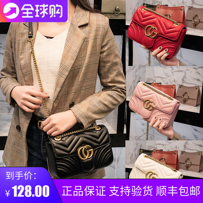 This years CG womens bag 2020 new fashion brand real leather bag small CK chain slanting single shoulder popular net red small square bag