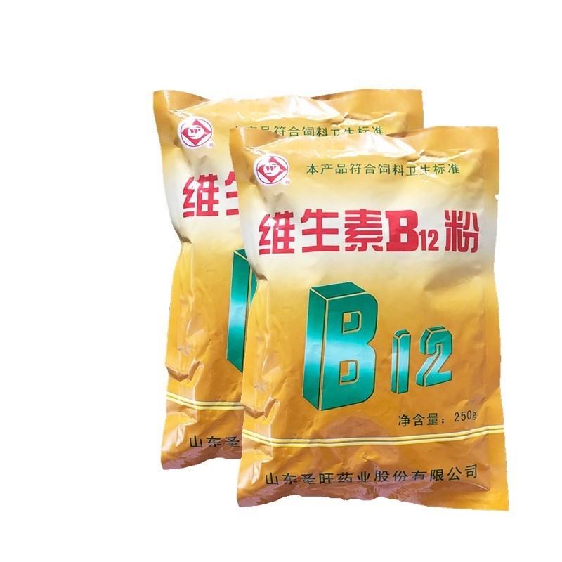 维生素B12粉 混合型饲料添加剂 氰钴胺 贫血幼畜生长迟缓兽药兽用