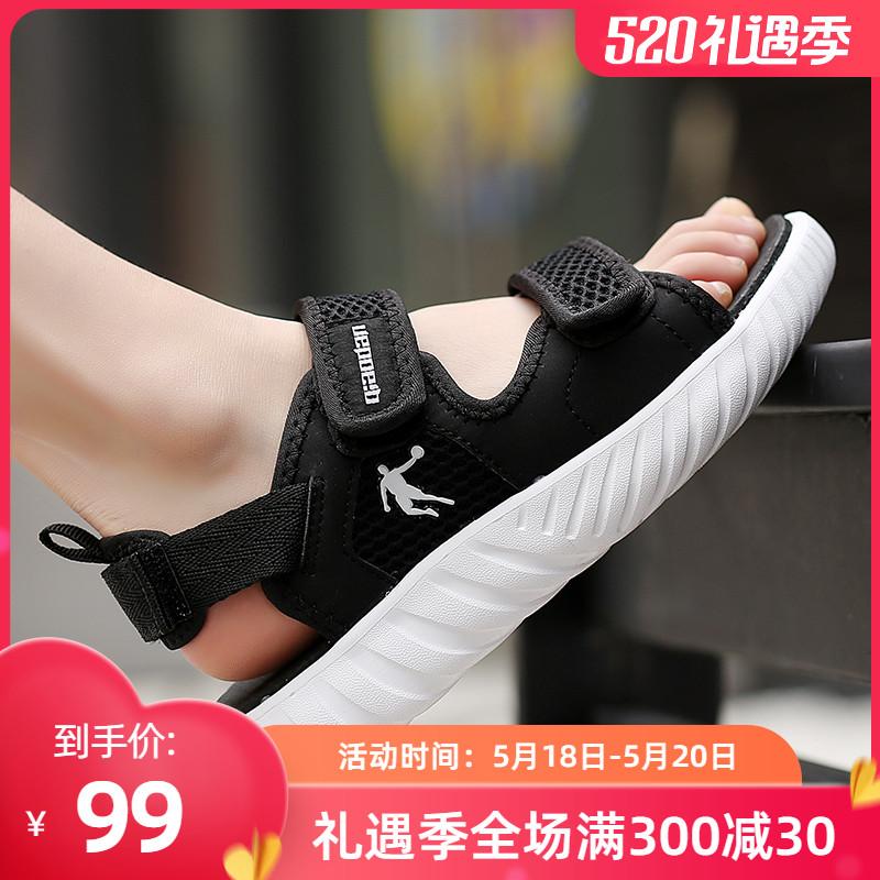 乔丹童鞋男童凉鞋2021夏季新款儿童沙滩鞋中大童软底透气休闲凉鞋