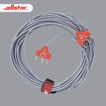 Allstar oz Fencing Equipment Fie Certified Tow cable disc cable Bridge line AMZ1