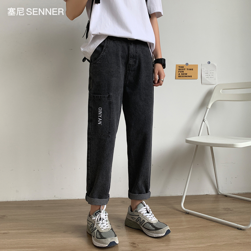 Work clothes jeans mens Korean fashion loose straight pants chubby and handsome Pai Jiufen pants wide legs and falling feeling daddy pants