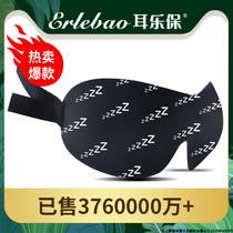 片套装28盒2热敷蒸汽眼罩睡眠眼罩KAO日本进口花王直营