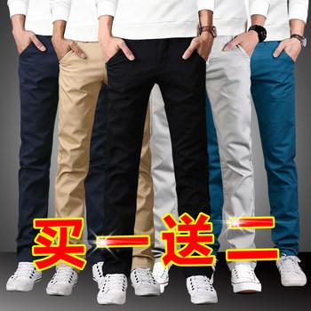 男士宽松直筒加绒加厚款韩版休闲裤