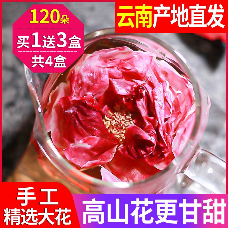 玫瑰花茶大朵云南墨红玫瑰花冠特级重瓣玫瑰花瓣食用干花泡花草茶