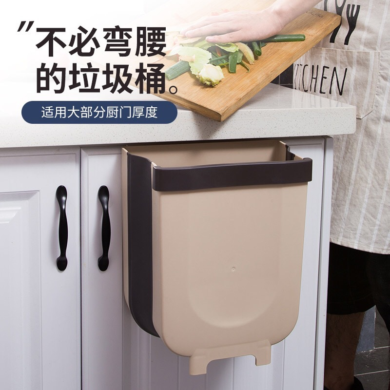 抖音家居厨房用品用具小百货置物架
