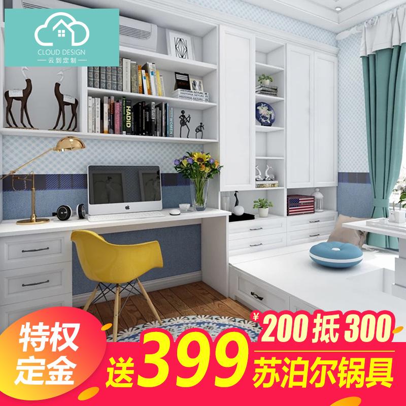 云到榻榻米定制整体全屋家具定做现代简约多功能卧室床沈阳厂家