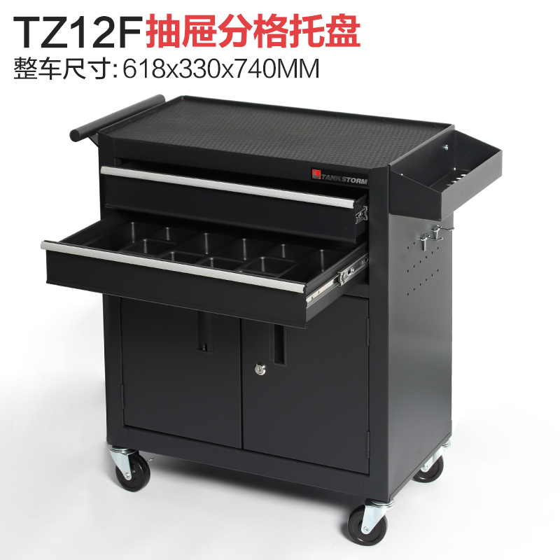 Multifunctional tool car auto repair trolley drawer type mobile tool cabinet toolbox tin cabinet tattoo workbench