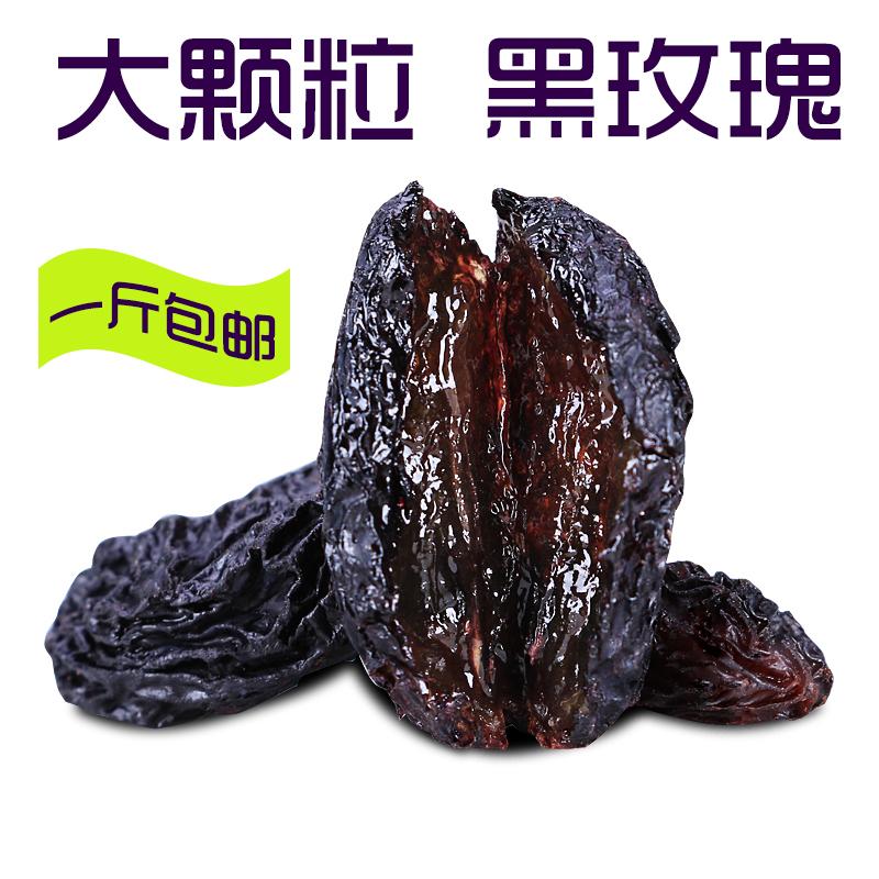 蜜派新疆特产新货吐鲁番无籽大颗粒黑玫瑰葡萄干非黑加仑500g包邮
