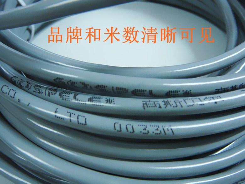 接头机顶盒线高速主机室外网线超长家用宽带电脑与路由器连接线