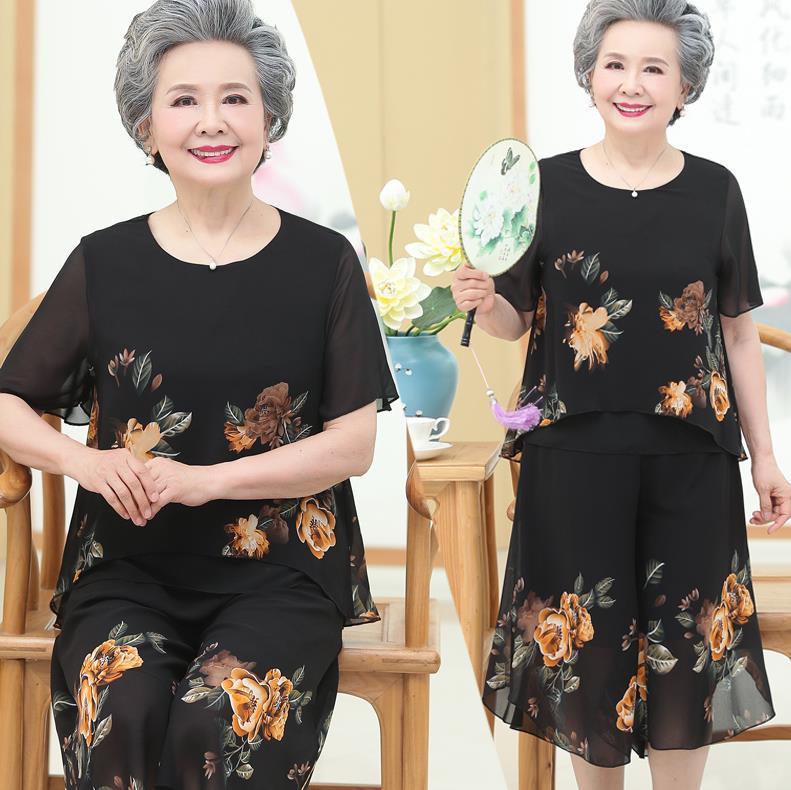 清凉阔腿年轻女士肥大爆款个性中老年加肥加大码夏女装春夏遮运动