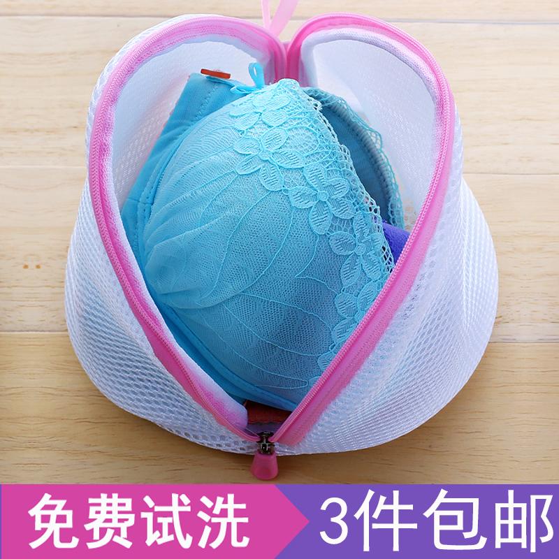 文胸罩护袋洗内衣机专家用防不变形清洗神器羊绒加厚可爱大号细网