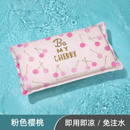 Ice pillow lying on the table comfortable summer irregular artifact cool bedroom cool summer dormitory small fresh summer