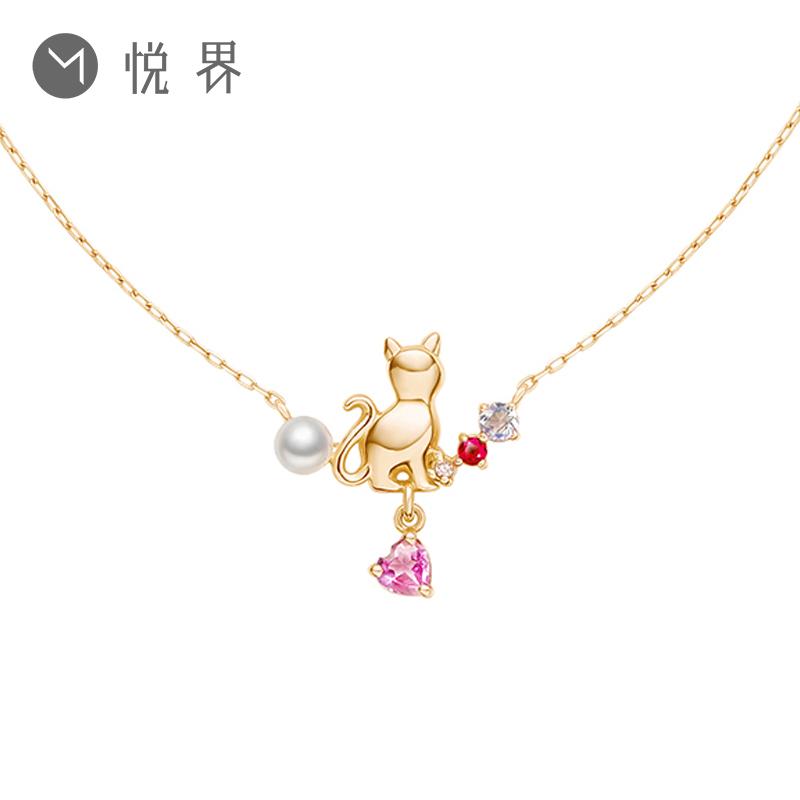 悦界珠宝 艺术家系列-我是猫 日本珠宝K金珍珠水晶钻石项链送女友